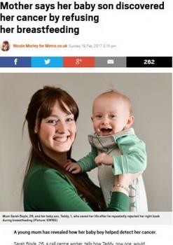 母乳を吸わなくなった息子のおかげで乳がんが発覚した母(出典.jpg
